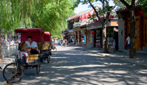 Travel to Beijing with cheapest airfare and experience Beijing Hutong Street