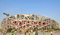 Book cheapest flights to Beijing and visit Beijing National Stadium