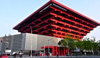 Book flights online to Shanghai and visit Shanghai Art Muzeum