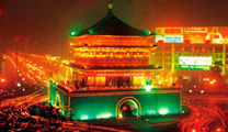 Travel to Xi'an with cheapest airfare and visit The Drum Tower and The Bell Tower