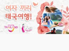 AirAsia-lady-campaign