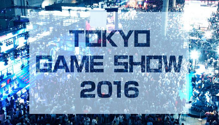 โตเกียวเกมโชว์ Tokyo Game Show  (เส้นทางโตเกียว)