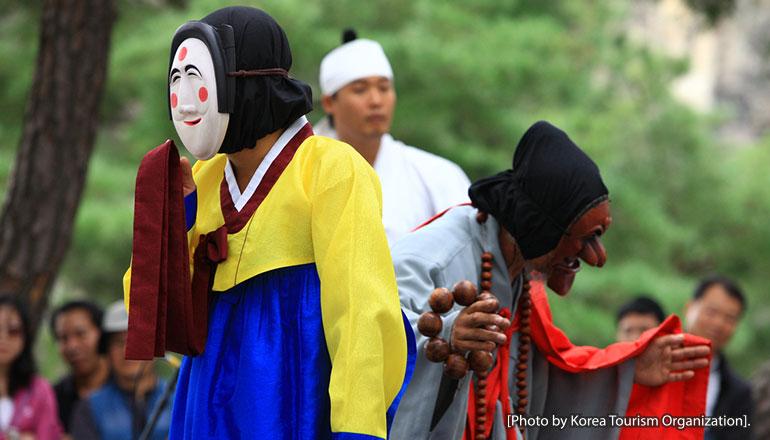 เทศกาลระบำหน้ากาก Mask Dance Festival (เส้นทางโซล