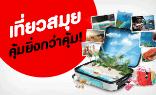 140520-th-pri-samui-hotels-discount