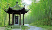 Book cheap flights to Hangzhou