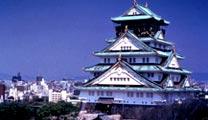 Book flights online to Osaka and visit Osaka Castle