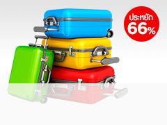 140911-sb-baggage-th