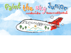 160801-sb-paint-sky-junior-thth