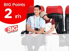 160926-sb-seatx2point-thth (1)