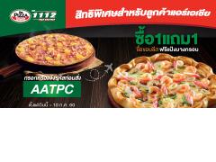 sb-pizzacompany-th