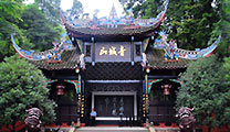 Fly to Chengdu with cheapest airfare and visit Mount Qingcheng