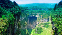 Fly to Chongqing with cheapest airfare