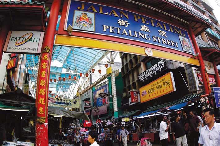 吉隆坡茨厂街
