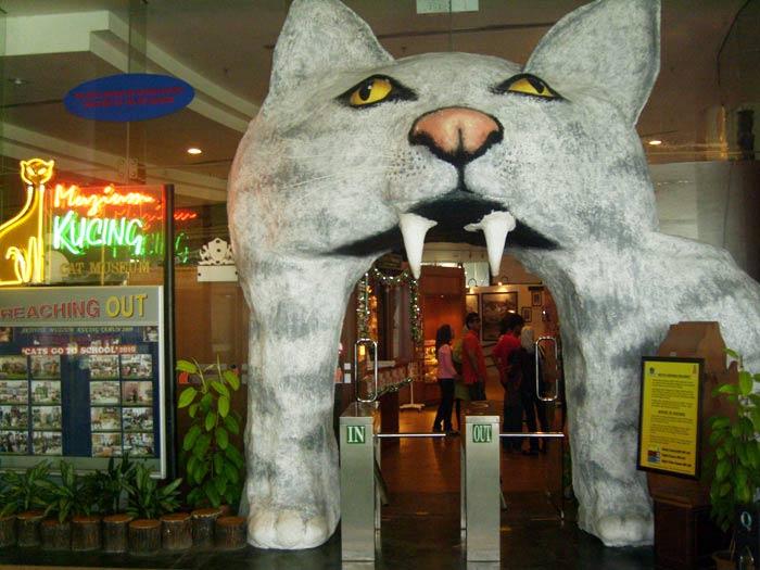 古晋猫博物馆