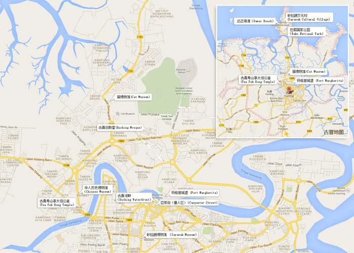 古晋旅游景点地图
