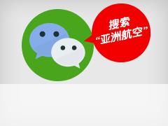 SB WeChat