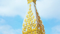 Book cheap flights to Nakhon Phanom