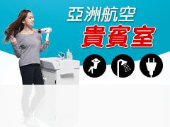 sb-160901-premium-lounge-refresh-hkmozh