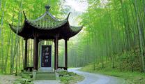 Book cheap flights to Hangzhou