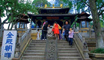 Book cheap flights to Kunming