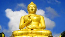 Fly to Narathiwat with cheapest airfare