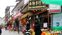 Fly to Guilin with cheapest airfare