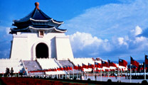 Book flights online to Taipei and visit Chiang Kai-Shek Memorial Hall
