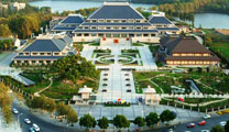Book and travel to Wuhan with cheapest flights