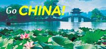 Go China!
