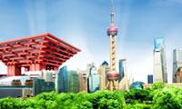 Go Shanghai
